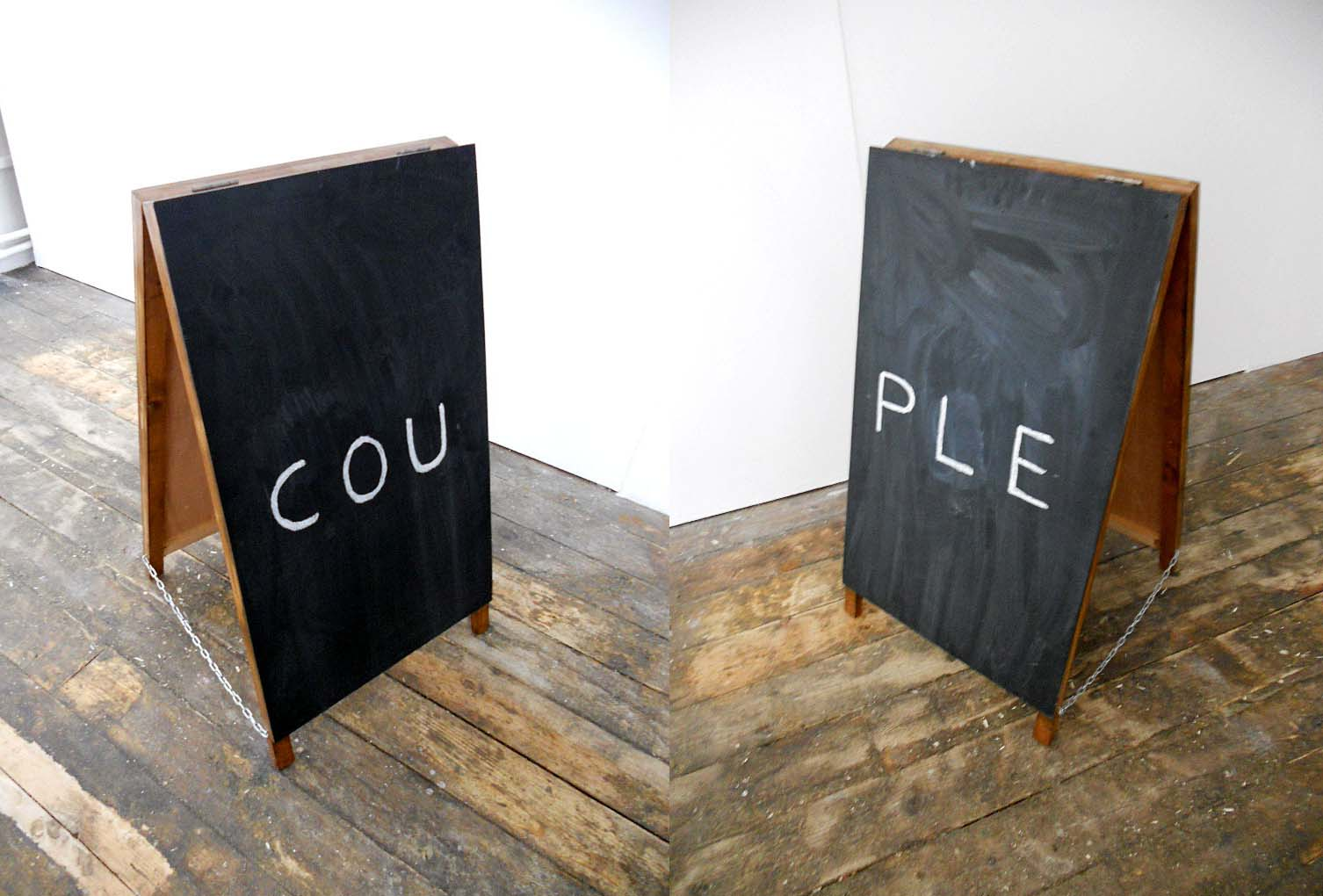 A Board (couple)