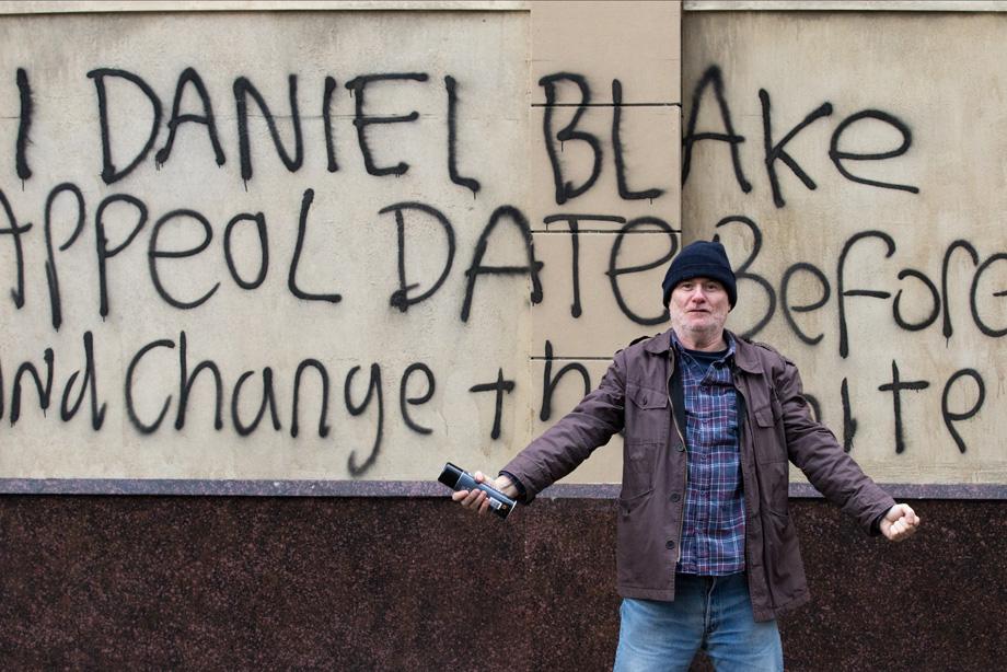 i__daniel_blake_-_still_5