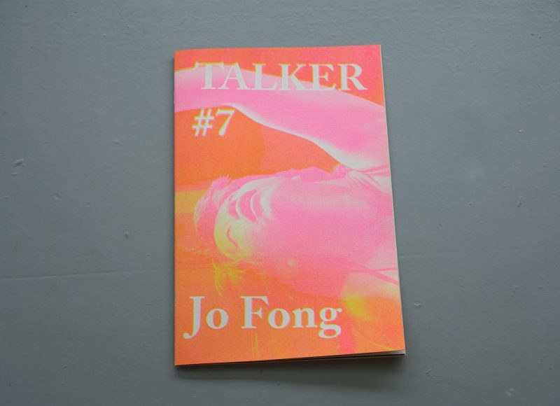 Talker #7: Jo Fong - Giles Bailey